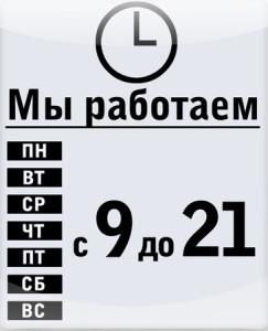 716_large